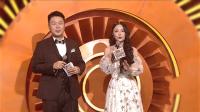 淘宝12.12人民的宝贝总决选 第20181212期冠军之夜谁能笑傲江湖