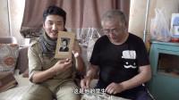 蒙古国棚户区的真实生活,老人向往中国,给我看他的中国收藏