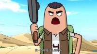 搞笑吃鸡动画:老四状态奇差却假装大杀四方,不去当演员可惜了!