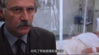 碟中谍:阿汤哥假扮博士,询问黑心商人,轻松得到想要的情报