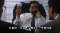 喜剧片:男子被女鬼缠身,不找大师去化解,却去找公司的老板