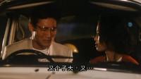 喜剧片:小伙送同事回家,同事发现他有些异常,原来是女鬼在捣乱