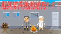 「大牌吃鸡队」第2集:吃鸡训练误穿越,回到最初梦开始的地方!