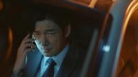 深度解说韩国悬疑剧《秘密森林》,以为是结束,结果才刚刚开始!