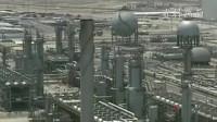 沙特遇袭幕后黑手浮出水面?刚刚,俄罗斯将矛头直接指向美国!