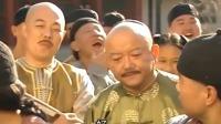 皇上混在人群看纪晓岚办案,碰巧遇国舅爷耍横,这下有有意思了!
