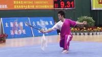 2005年第十届全运会男子武术套路预赛 男子刀术 008 孙宁(湖南)