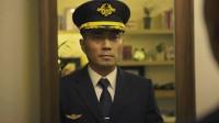 《中国机长》全球民航迫降难度NO6,飞行英雄张涵予史诗级操作,力挽狂澜拯救生命