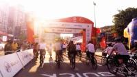 2019环中国国际公路自行车赛蒙顶山赛段.环名山茶马古城群众骑行花絮