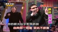 """龙兄虎弟:费玉清连续模仿7人,张菲都要笑""""疯""""了,小哥多才多艺!"""