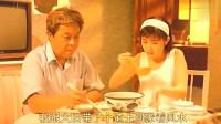 吴毅将主演的三级鬼片