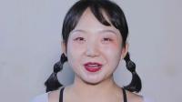 《演技派》青年演员辣目洋子报到!