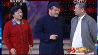 2002年春晚欢乐搞笑赵本山小品《卖车》