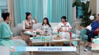 新生日记:李艾家准备了一大桌母婴用品,应采儿看傻眼了