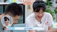 新生日记:李艾张徐宁中毒太深,竟给孩子取这种名字