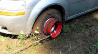 大叔发明汽车脱困器,自救只要一根绳,陷车危机只需5分钟解决!