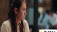 北京女子图鉴:大男子主义的男朋友,戚薇感觉不合适后勇敢说再见