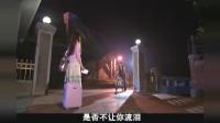 转角遇到爱:秦朗和俞心蕾在台湾意外相遇,两人幽默对话!