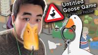 【矿蛙】村里来个毁灭世界的鹅!