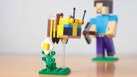 可爱版《我的世界》小蜜蜂积木Minecraft 乐高MOC创意积木