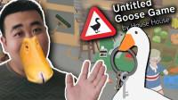 【矿蛙】村里来个毁灭世界的鹅!续