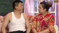 魏三太 惨了遇上这样的老婆也是没招了爆笑小品《说不清》