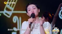 王佳妮献唱《走着走着花就开了》,献给祖国70周年!
