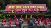 天坛周末15029 国标炫舞喜迎国庆70周年