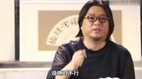 晓说奇谈:高晓松解读,外蒙古进联合国独立时,中华民国为什么没投否决票!