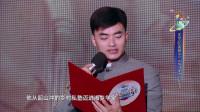浑厚音色,震撼发声,动情讲述中国好故事!