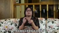晓说奇谈:高晓松口述,听到日本投降之后,为什么台湾这些人哭声一片 !