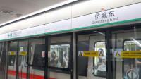 [2019.9]深圳地铁1号线 竹子林-侨城东 运行与报站