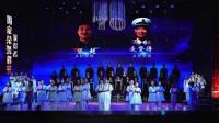合唱:夜空中最亮的星,编导:朱全稳 关睿,演出单位:河南大学民生学院 附属小学