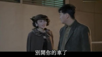 吴君如鬼片里面带阴婚电影
