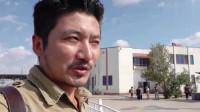 冒险雷探长:采访来到国内谋生的蒙古国服务员,连问了三个问题,回答全是no
