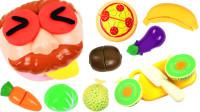 开箱奇趣蛋和培乐多Play Doh彩泥与水果蔬菜食玩
