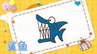 鲨鱼简笔画教程,画鲨鱼简笔画第7种画法,积木时光简笔画