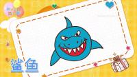 鲨鱼简笔画教程,画鲨鱼简笔画第2种画法,积木时光简笔画
