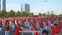 开封市广场健身操舞协会《舞动开封欢度佳节, 庆祝祖国70华诞大型广场舞展演》:我和我的祖国