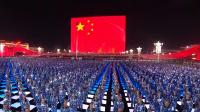 首都国庆联欢活动 歌曲《歌唱祖国》