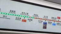 [2019.9]深圳地铁1号线 侨城东-华侨城 运行与报站