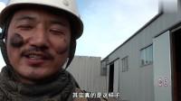 冒险雷探长:在蒙古国有这样一座矿就能当超级土豪,雷探长一探究竟