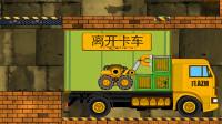 装载卡车:挖掘机突然遇到一个大坑?