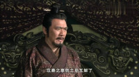 大秦帝国:秦国这下可有难了,齐赵魏韩燕五国合纵,欲攻秦国!