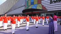 两千多人共舞《舞动开封欢度佳节, 庆祝祖国70华诞大型广场舞展演》在万达广场举行