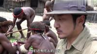 冒险雷探长:为保平安送给食人族酋长一头猪,他们的吃法很特别