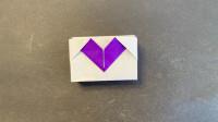 简单的爱心礼盒折纸教程,非常漂亮哟!