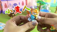 奇趣蛋拆箱玩具,拆出一个米妮手环和一个小黄人