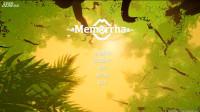 探寻远古真相丨梅默拉(Memorrha)丨游戏流程01