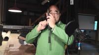 技法:VIB操控手法 悠悠(YOYO)!